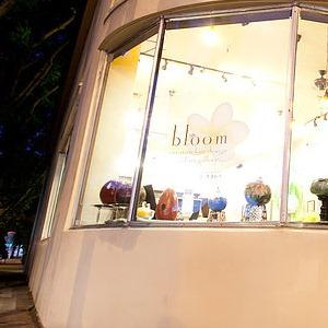 Bloom Creative Hair Design & Art Gallery